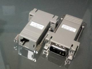 APC Smart-UPS console